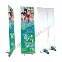 Portable Banner Display