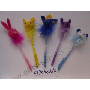 Osobiste Zabawkowe Długopisy