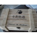 Branded  Wine Boxes